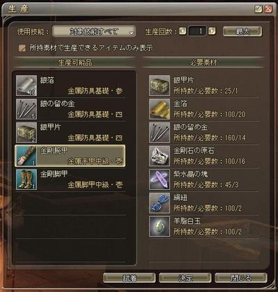 100501_04_2