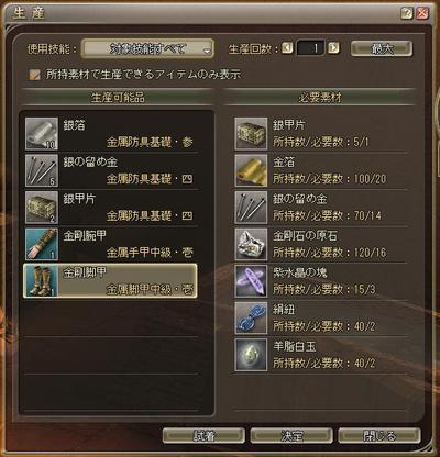 100502_01