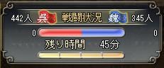 071010_7