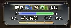 080209_2_2