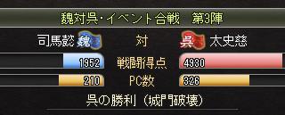 080501_4
