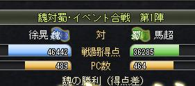 080502_3
