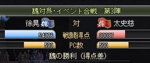 080505_10