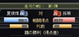 080511_10_2