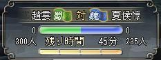 080521_1_2