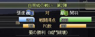 080531_4