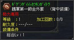 080831_04