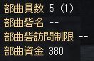 081021_01