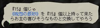 081120_33