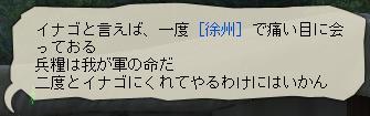 081124_09