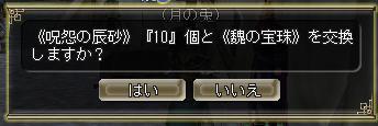 081124_11