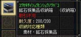 081218_02