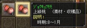 090101_02_2