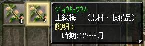 090101_03_2
