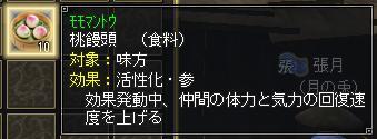 090107_01