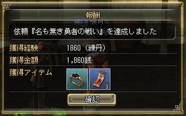090408_16
