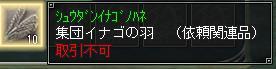 090408_20