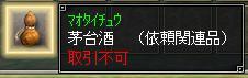 090419_31