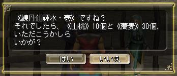 090427_03