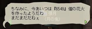 090802_09