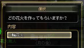 090806_04
