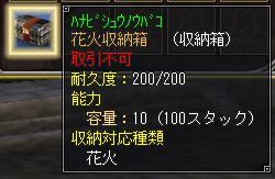 090808_06_2