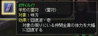 090811_10