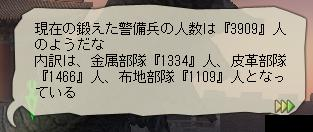 090825_20