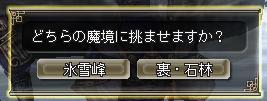 090831_04