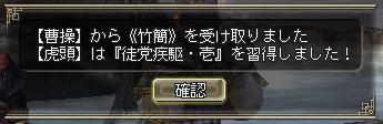 090831_11