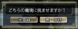 090916_13