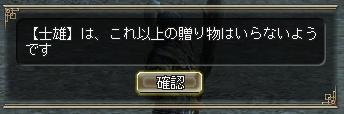 090916_15