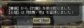 090916_22