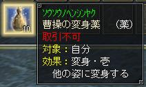 090917_11