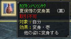 090917_12
