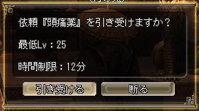 090927_15