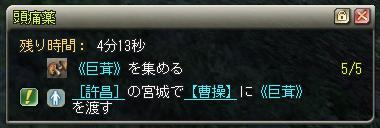 090927_19
