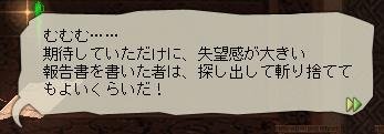 090927_22