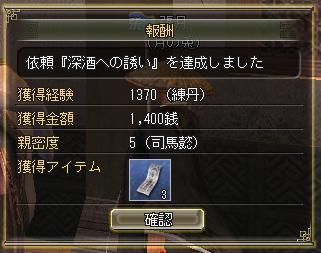 091125_07