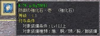 091212_02