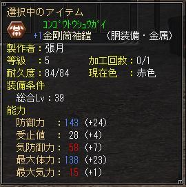 091212_10