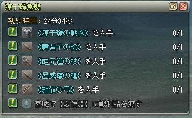 091214_03