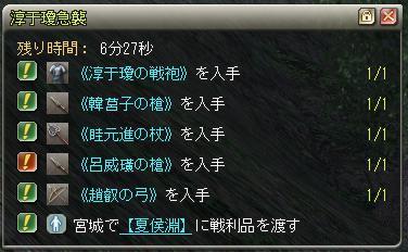 091215_01