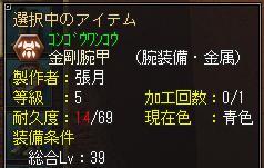 100501_02