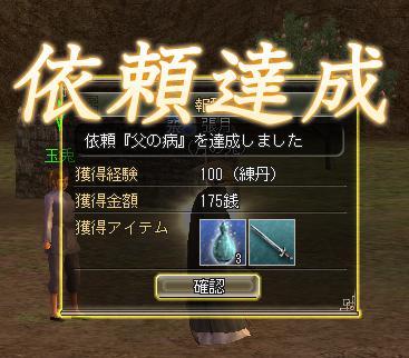 100523_03